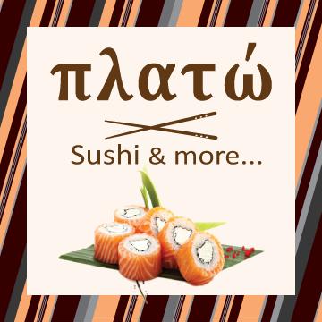 Πλατώ sushi & more
